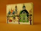 Загорск зимой. Размеры: 150х110х45